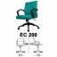 Kursi Manager Chairman Type EC 200