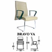 Kursi Hadap Savello Type Bravo VA
