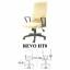 Kursi Manager Modern Savello Revo HT0