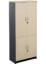 Lemari Arsip Donati Tinggi pintu panel atas & bawah type DOC-55 Z