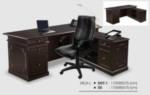 Meja Kantor Donati Meja L type DOT – 1