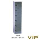 Locker VIP-V-406