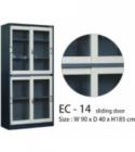 Lemari Arsip Emporium EC-14