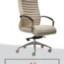 Beli Kursi Kantor Untuk Ruangan Kecil